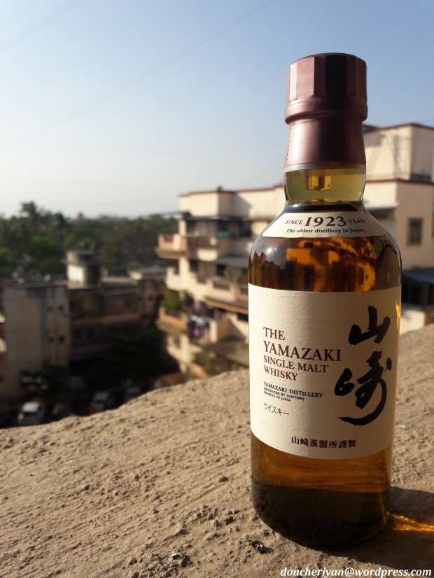 yamazaki-distillers-reserve